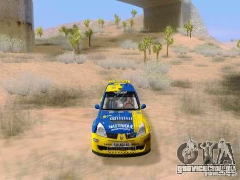 Renault Clio Super 1600 для GTA San Andreas вид сбоку