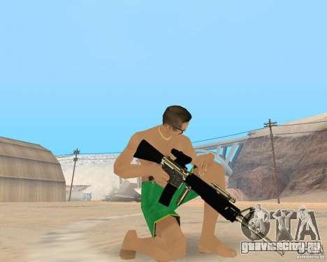 Gold weapons pack для GTA San Andreas
