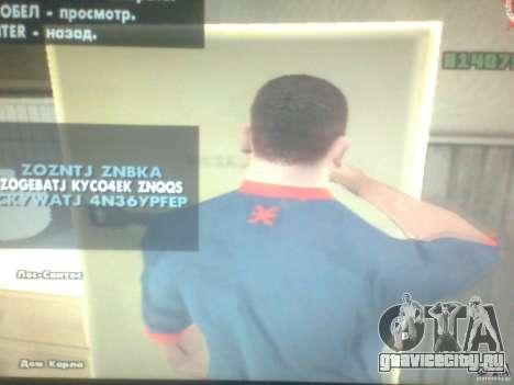 Голодный CJ для GTA San Andreas третий скриншот
