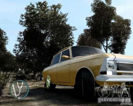 Moсквич 412 Street Racer [Alpha] для GTA 4 вид сзади слева