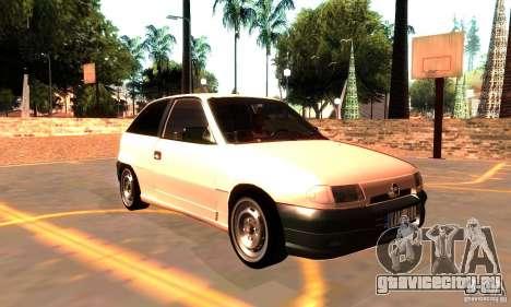 Opel Astra 1993 для GTA San Andreas вид справа