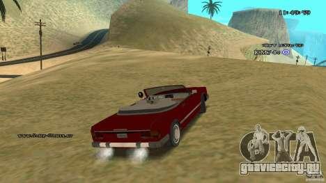Feltzer HD для GTA San Andreas вид изнутри