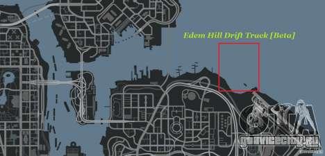 Edem Hill Drift Track для GTA 4 седьмой скриншот