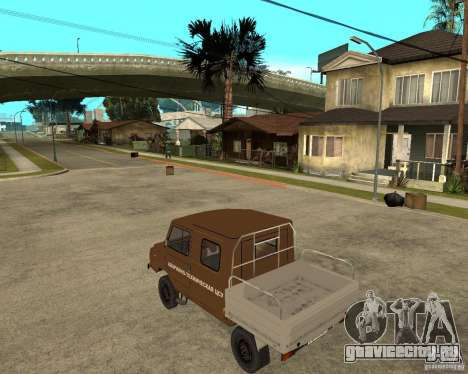 ЛуАЗ-13021-04 для GTA San Andreas вид слева