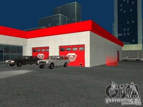Автосалон ГАЗ для GTA San Andreas шестой скриншот