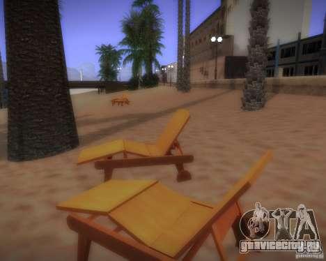 Новые текстуры предметов для отдыха для GTA San Andreas шестой скриншот