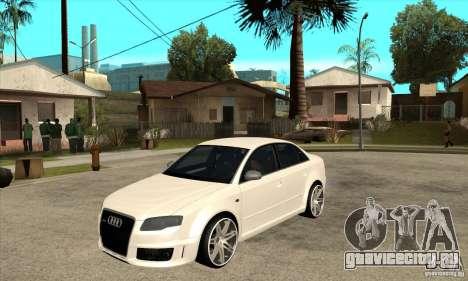 Audi RS4 2006 v2 для GTA San Andreas