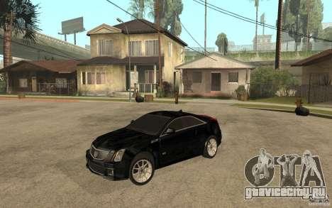 Cadillac CTS V Coupe 2011 для GTA San Andreas