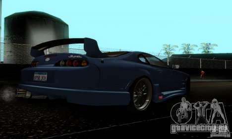 Toyota Supra TRD для GTA San Andreas вид справа
