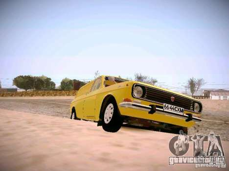 ГАЗ 24-02 Волга Фургон для GTA San Andreas