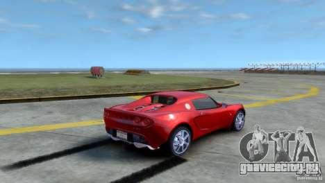 Lotus Elise для GTA 4 вид слева