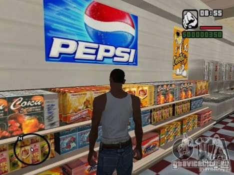 Магазины Магнит для GTA San Andreas второй скриншот