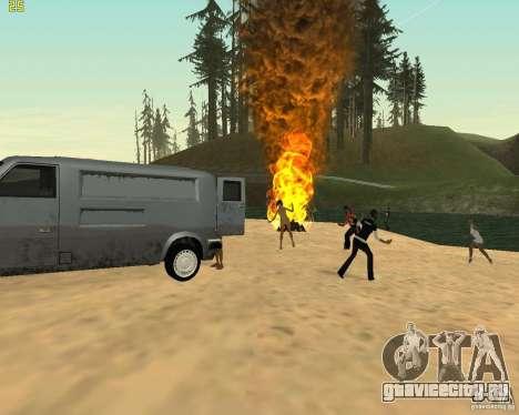 Вечеринка на природе для GTA San Andreas седьмой скриншот
