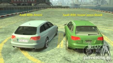 Audi RS6 Avant 2010 Stock для GTA 4 салон