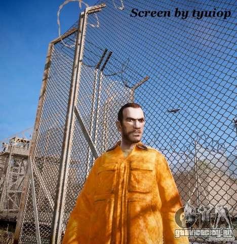 The prison Rob для GTA 4