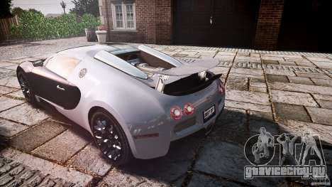 Bugatti Veyron Grand Sport [EPM] 2009 для GTA 4 двигатель
