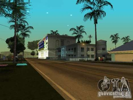 Grand Street для GTA San Andreas седьмой скриншот