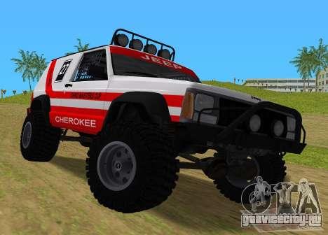 Jeep Cherokee 1984 Sandking для GTA Vice City