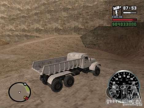 КРАЗ 225 самосвал для GTA San Andreas вид изнутри