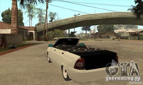 ВАЗ Лада Приора кабриолет для GTA San Andreas вид сзади слева