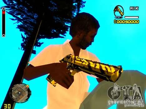 Tiger wepon pack для GTA San Andreas третий скриншот