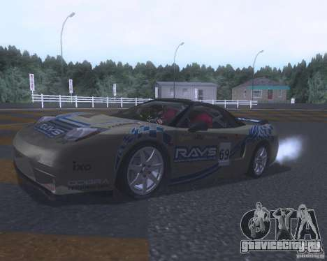 Honda NSX Japan Drift для GTA San Andreas вид снизу