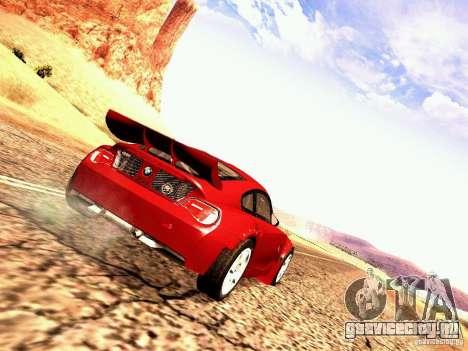 BMW Z4 Rally Cross для GTA San Andreas вид справа