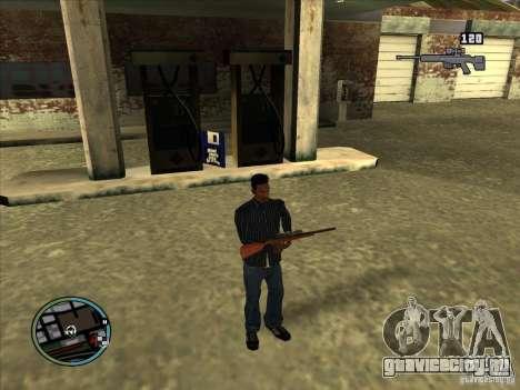 SA IV WEAPON SCROLL 2.0 для GTA San Andreas четвёртый скриншот