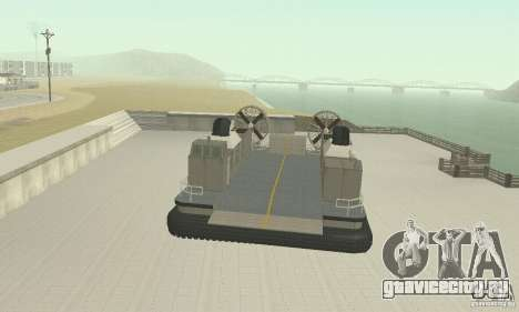 Landing Craft Air Cushion для GTA San Andreas вид справа