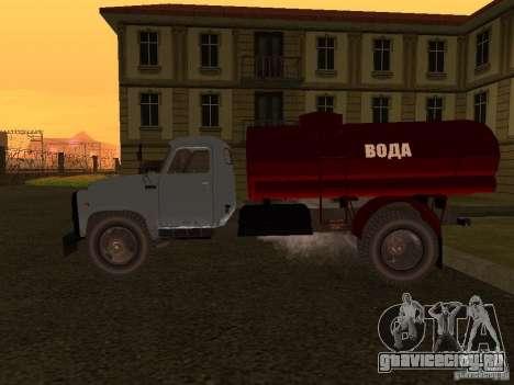 ГАЗ 53 Водовоз для GTA San Andreas вид слева