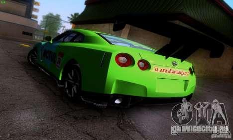 Nissan GTR R35 Tuneable для GTA San Andreas вид снизу