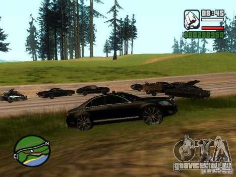 Mercedes-Benz S500 с мигалками для GTA San Andreas вид справа