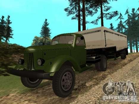ЗиЛ 164П для GTA San Andreas