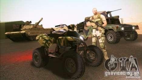 ATV 50 для GTA San Andreas