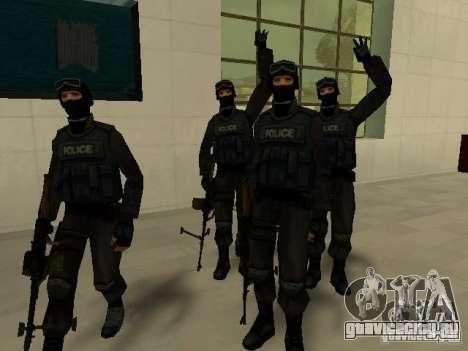 Подмога Спецназ для GTA San Andreas девятый скриншот