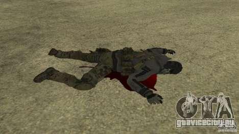 Ghost для GTA San Andreas шестой скриншот