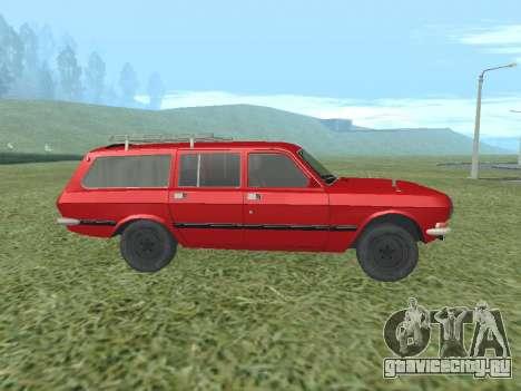 ГАЗ 24-02 Волга для GTA San Andreas вид сзади слева