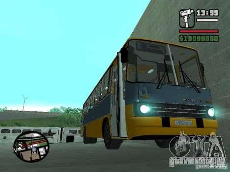 Ikarus 263 для GTA San Andreas вид сзади слева