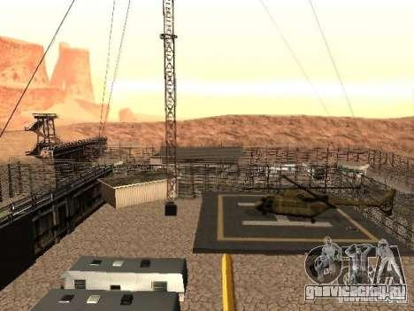 Prison Mod для GTA San Andreas десятый скриншот