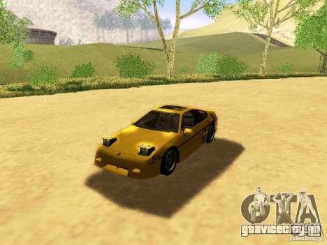 Pontiac Fiero V8 для GTA San Andreas вид снизу