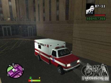 Auto-Repair для GTA San Andreas