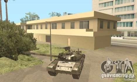 Т-90A для GTA San Andreas вид изнутри