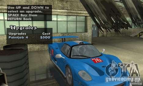 Ferrari F50 GT (v1.0.0) для GTA San Andreas вид сзади