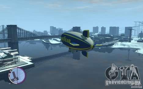 Дирижабль для GTA 4 вид сзади слева