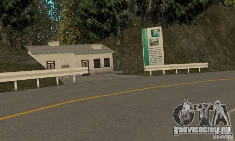 Welcome to AKINA Beta3 для GTA San Andreas четвёртый скриншот