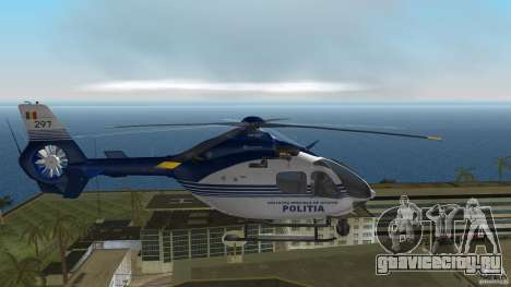 Eurocopter Ec-135 Politia Romana для GTA Vice City вид справа