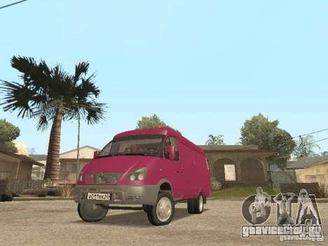 ГАЗель 2705 для GTA San Andreas вид сбоку