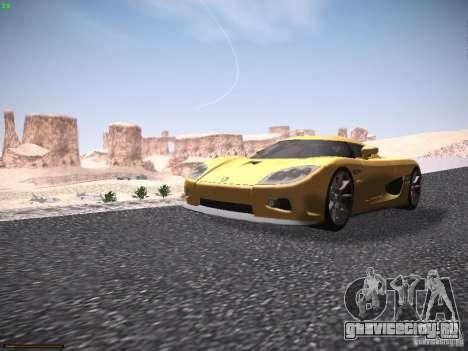 LiberrtySun Graphics ENB v3.0 для GTA San Andreas пятый скриншот