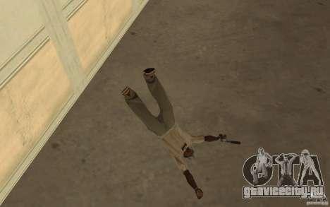 Новые падения для GTA San Andreas третий скриншот
