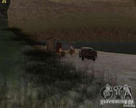 Вечеринка на природе для GTA San Andreas второй скриншот